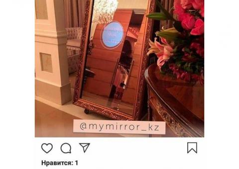 Селфи - зеркало
