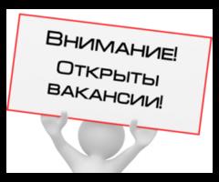 Кладовщик г. Алматы