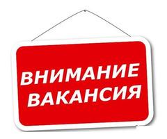 Срочный набор каменщиков и облицовщик-плиточников в ЕВРОПУ