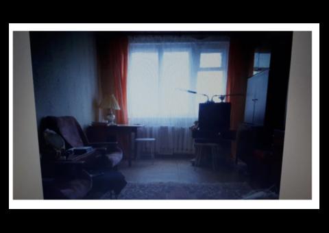Продается квартира в России